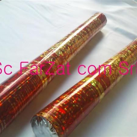 tub-confetii-50-cm-1